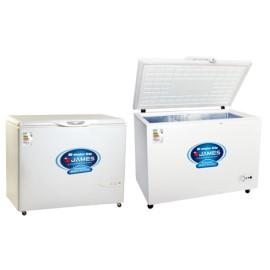 FREEZER JAMES FHJ 150 KR HORIZONTAL